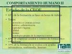 comportamiento humano ii34