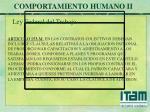 comportamiento humano ii5