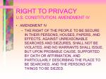 right to privacy u s constitution amendment iv