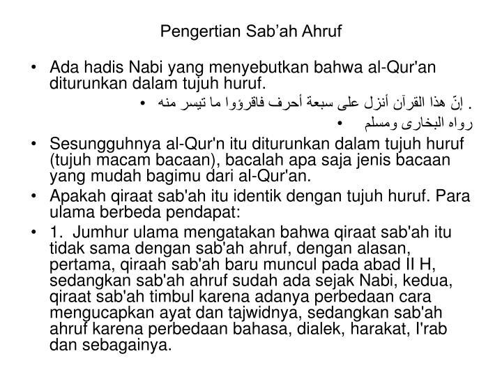 Pengertian Sab'ah Ahruf