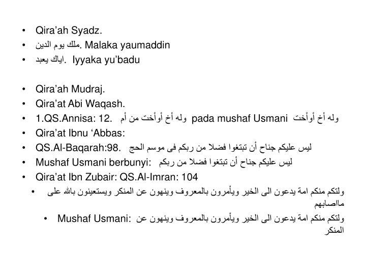Qira'ah Syadz.