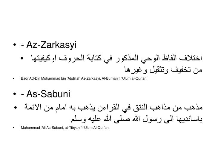 - Az-Zarkasyi