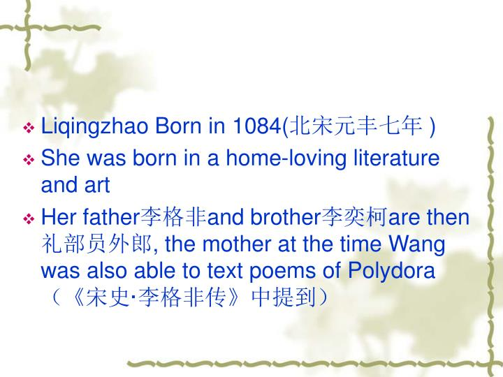 Liqingzhao Born in 1084(