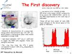 the first discovery