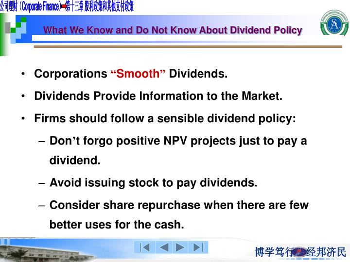 What We Know and Do Not Know About Dividend Policy