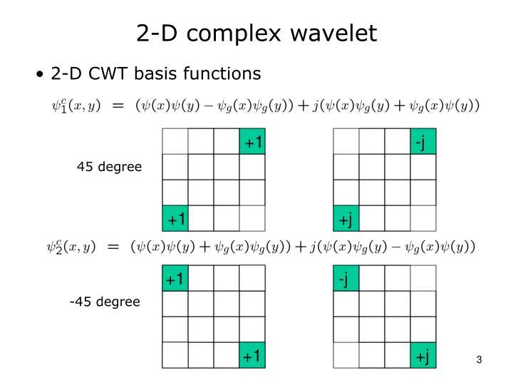 2 d complex wavelet