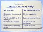 affective learning why