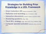 strategies for building prior knowledge in a udl framework