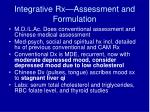 integrative rx assessment and formulation