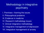 methodology in integrative psychiatry