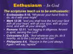 enthusiasm in god1