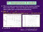 iv interpretation models