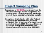 project sampling plan