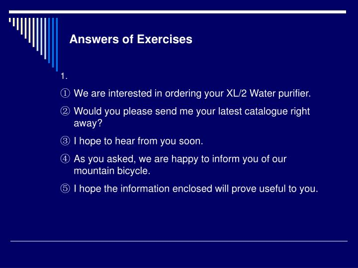 Answers of Exercises