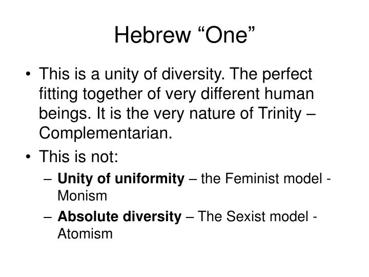 "Hebrew ""One"""