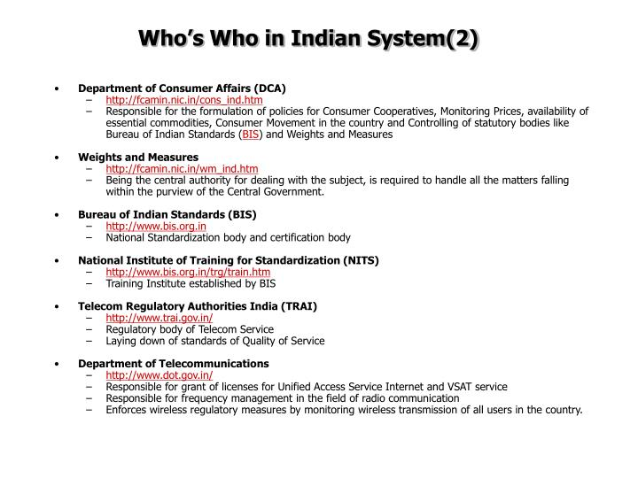 Who's Who in Indian System(2)