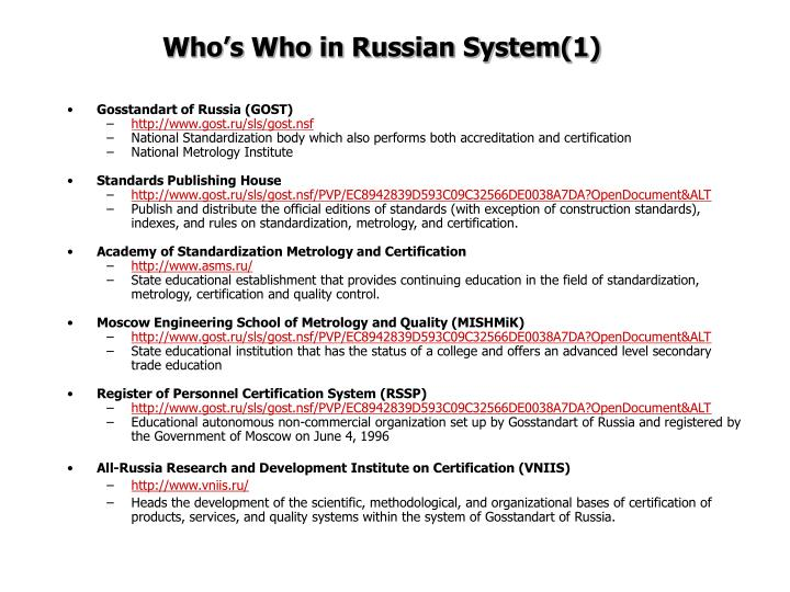 Who s who in russian system 1