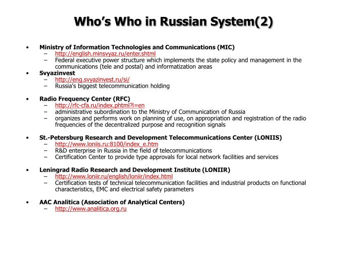 Who's Who in Russian System(2)