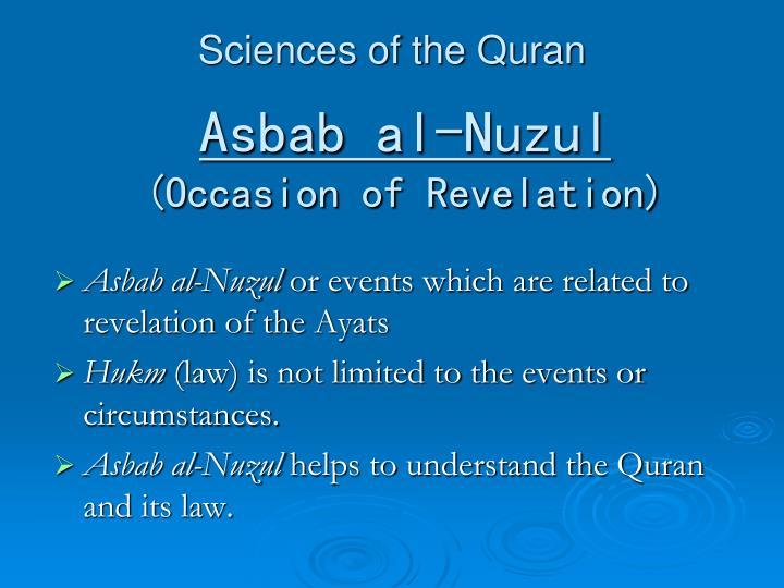 Sciences of the Quran