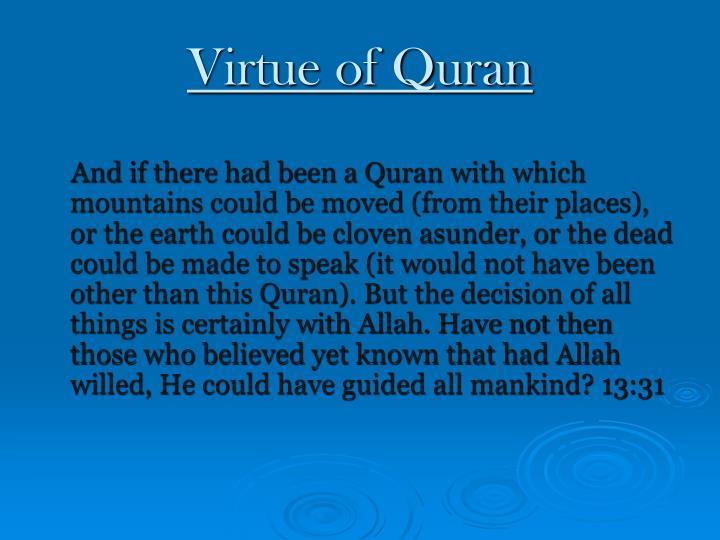 Virtue of Quran