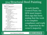 514 structural steel painting3