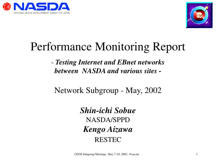 Performance Monitoring Report