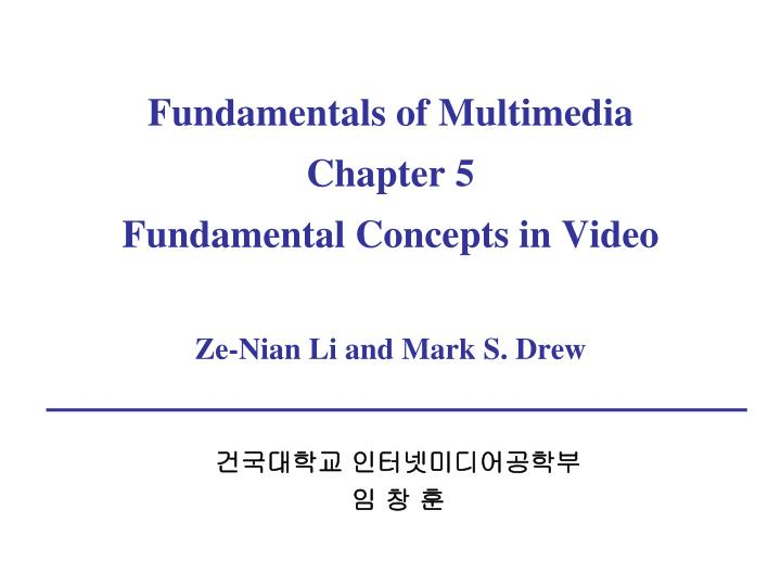 fundamentals of multimedia chapter 5 fundamental concepts in video ze nian li and mark s drew n.