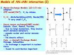 models of n nn interaction i