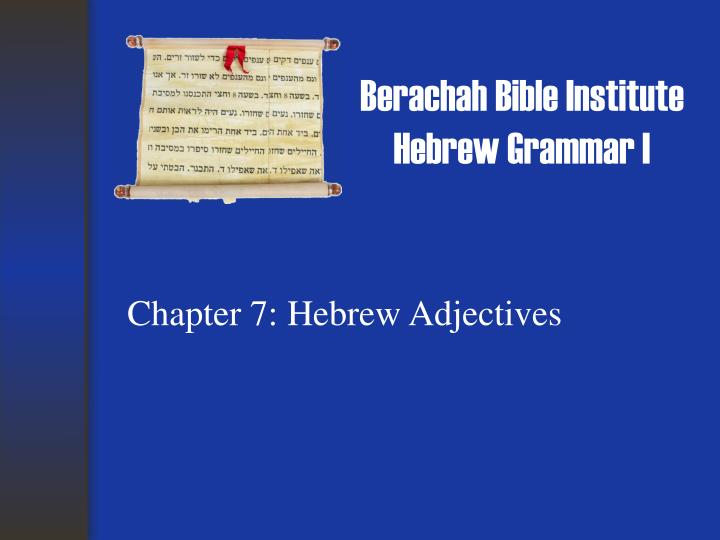 berachah bible institute hebrew grammar i n.