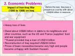 2 economic problems