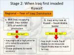 stage 2 when iraq first invaded kuwait