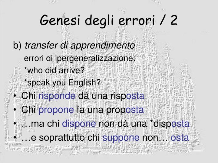 Genesi degli errori / 2