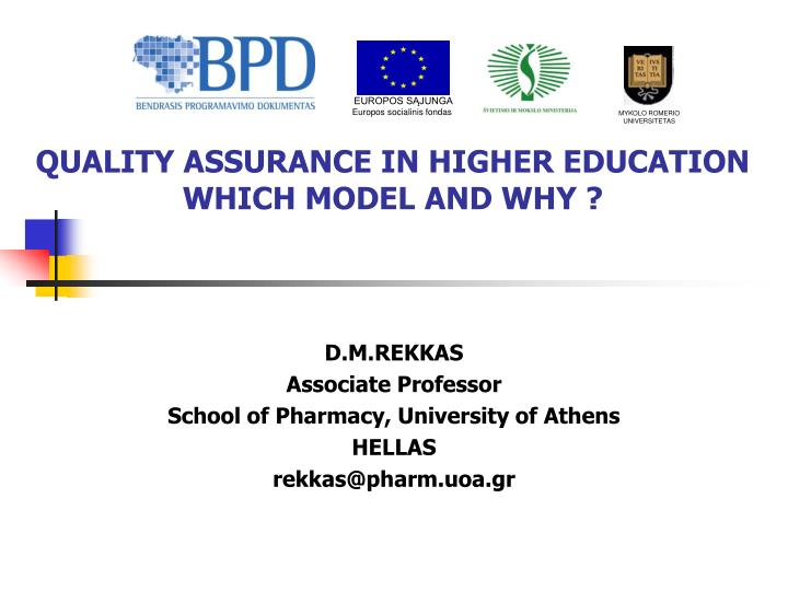 quality assurance in higher education which model and why n.