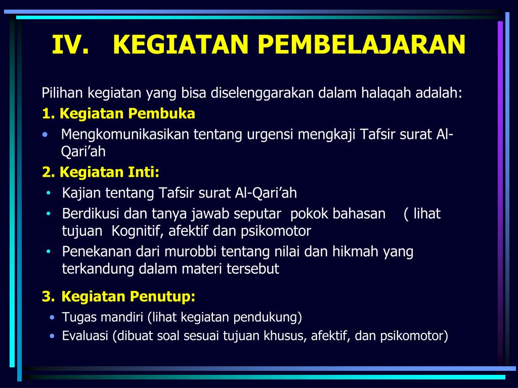 Ppt Surat Al Qariah Powerpoint Presentation Id5199139