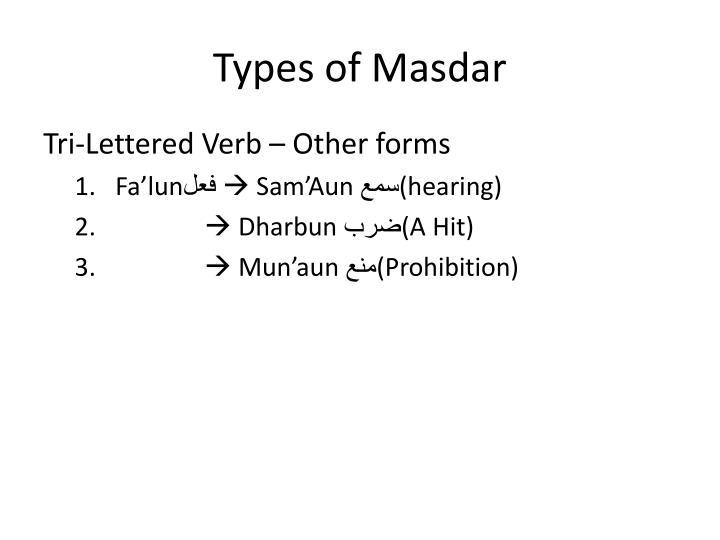 Types of Masdar