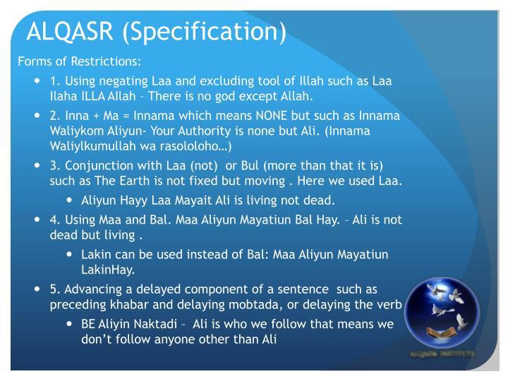 ALQASR (Specification)