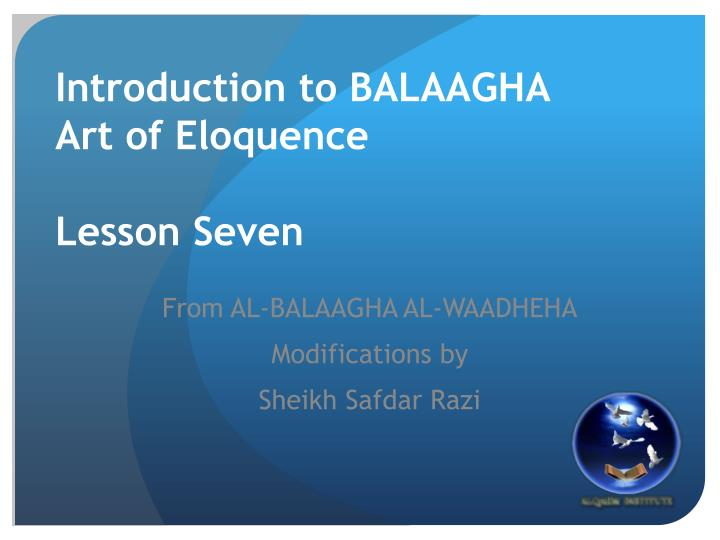 Introduction to balaagha art of eloquence lesson seven