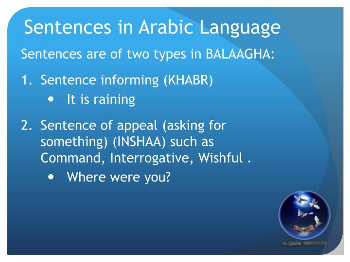 Sentences in Arabic Language