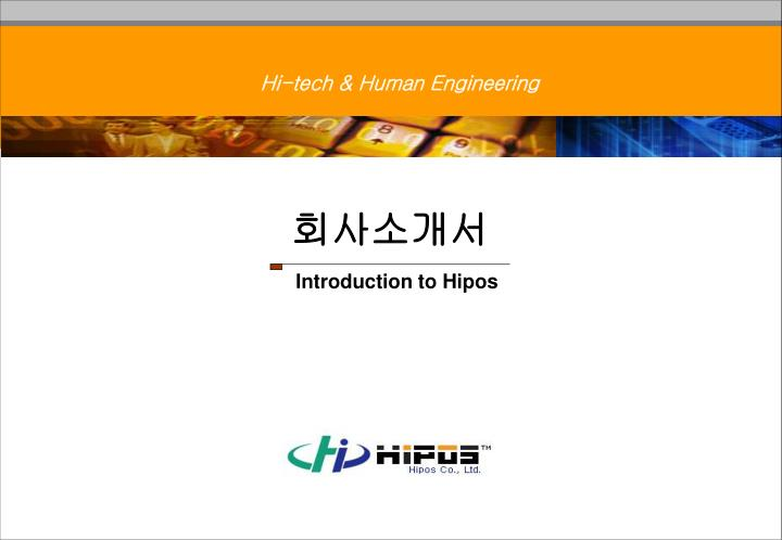 Introduction to hipos