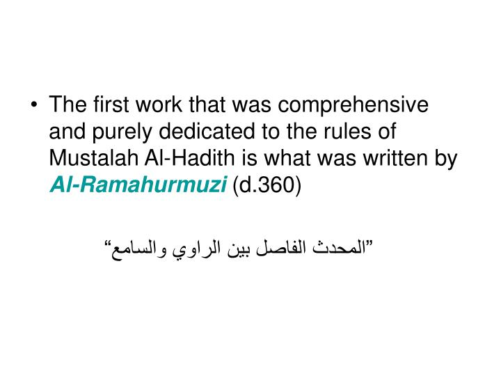 The first work that was comprehensive and purely dedicated to the rules of Mustalah Al-Hadith is what was written by