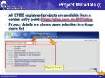project metadata i