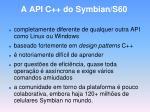 a api c do symbian s60