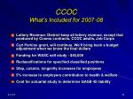 ccoc what s included for 2007 08