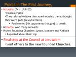 points in the first journey 3