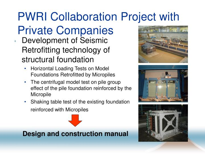 pwri collaboration project with private companies