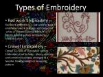 types of embroidery1