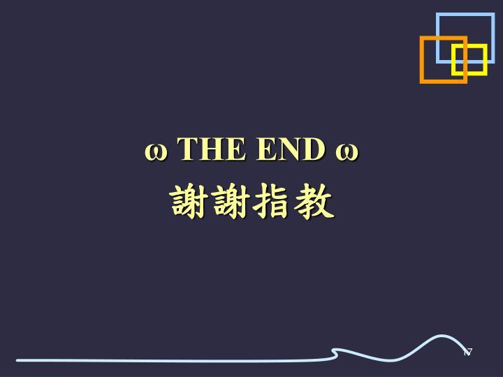 ω THE END ω