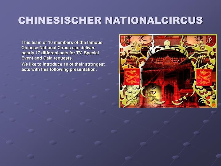 Chinesischer nationalcircus1