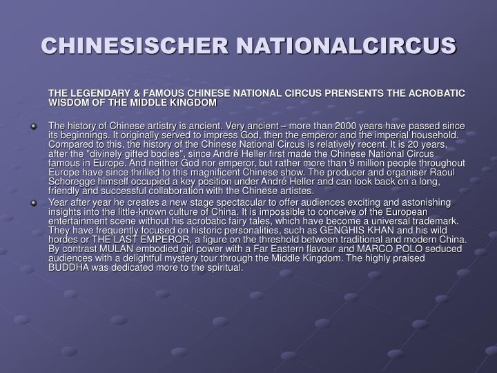 Chinesischer nationalcircus2