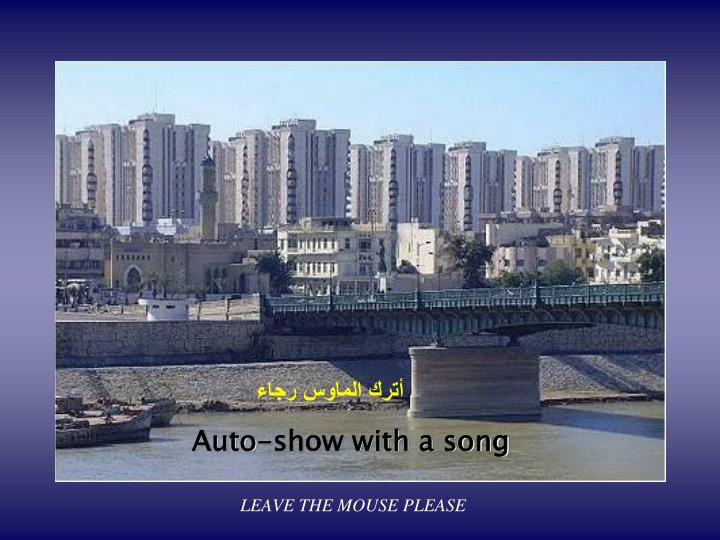 auto show with a song leave the mouse please n.